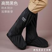 雨鞋套男女款戶外防水防雨鞋套防滑加厚耐磨底成人下雨天雨靴兒童