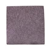 自然風格坐墊紫色55x55公分
