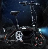 電動車 正步新款折疊電動車自行車小型成人男女性迷妳代駕寶鋰電池電瓶車 MKS霓裳細軟