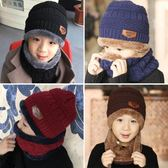 兒童帽子冬針織毛線寶寶帽子圍巾兩件套裝 交換禮物