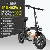 電動折疊車 電動自行車鋰電池代步小型代駕電瓶電動車助力車 2色T