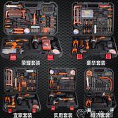 工具箱戈麥斯五金工具套裝家用電鑽多功能工具箱電工木工維修工具組合-cy潮流站