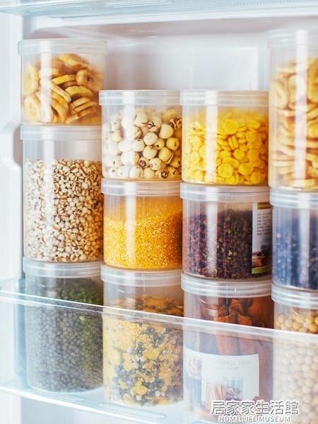 五谷雜糧密封罐廚房調料收納罐防潮干貨食品儲物罐塑料罐子大容量 居家家生活館