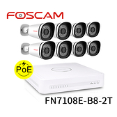 Foscam FN7108E-B8-2T 1080P NVR 套裝組 8ch 網路影像錄影