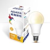 ADATA 威剛照明 10W大角度LED球泡燈-黃光(6入)