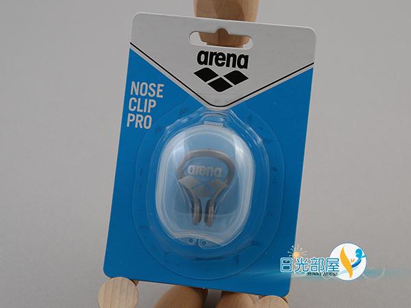 *日光部屋* arena (公司貨)/AXE-003-SLB 游泳鼻夾
