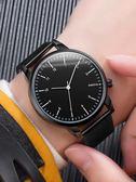 手錶女士學生韓版時尚潮流防水簡約夜光男表皮帶女表情侶手錶一對【米拉生活館】