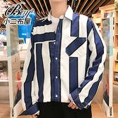 情侶襯衫 幾何條紋口袋長袖襯衫外套【NW679008】