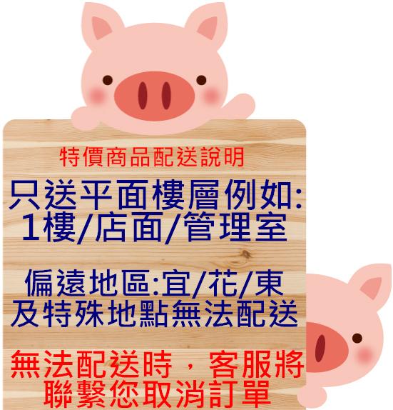 【免運/聯新貨運】愛之味-鮮採蕃茄汁540ml (24瓶/箱)【合迷雅超級好物商城】