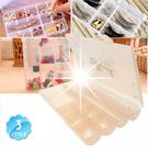 【限時免運】日本製!萬用空盒首飾美甲美妝飾品9格分裝盒-單入(不挑色) [52447]