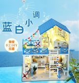 diy小屋悠然歲月創意禮物手工制作房子模型玩具別墅BL 【店慶8折促銷】
