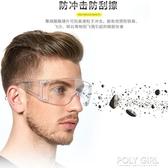 女防沖擊護目鏡防塵防飛沫防霧平光透氣防寒鏡防霧近視眼可戴眼罩 polygirl