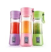 現貨電動榨汁機迷你電動榨汁杯可擕式果汁杯USB充電榨汁杯隨身榨汁機水果榨汁機果汁機