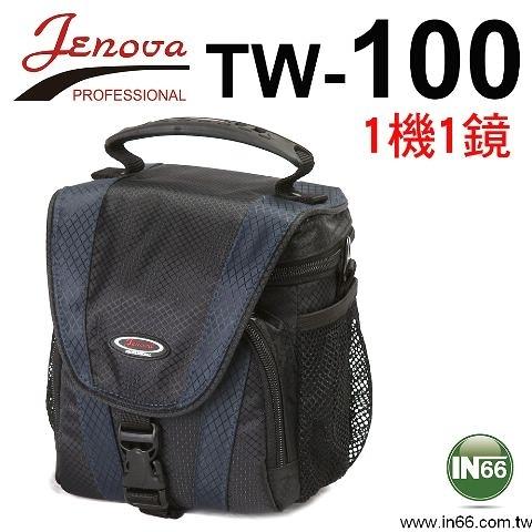 【聖影數位】Jenova 吉尼佛 TW-100 新城市系列攝影背包 附防雨罩 13*9.5*15cm