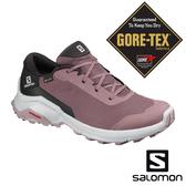 【SALOMON 法國】女 X REVEAL GTX 登山健行鞋『石灰/黑/鵪鶉灰』409714 越野鞋.健行鞋.多功能鞋