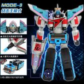 1111購物節-巨神戰擊隊3超救分隊變形玩具金剛機器人武器爆裂旋天沖鋒戰機王2ZMD