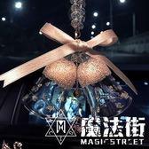 車掛水晶雙鈴鐺風鈴汽車掛件車內雪花鑲鉆掛飾裝飾品 魔法街