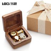 八音盒天空之城音樂盒創意送女友聖誕節女生定制生日禮物 免運直出 交換禮物