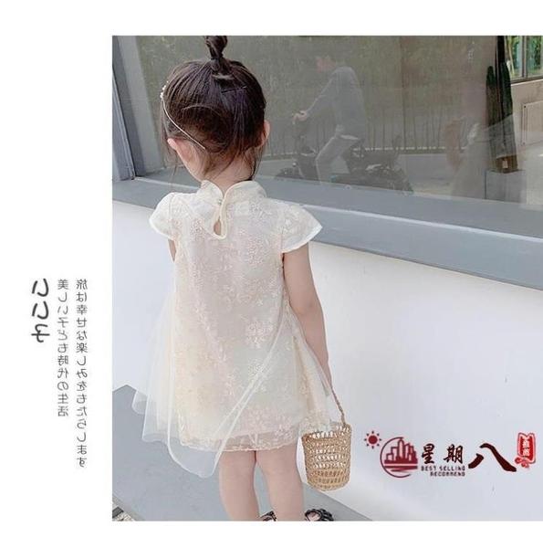 女童洋裝 童裝女童連身裙夏裝2020新款兒童旗袍裙公主裙洋氣夏季女寶寶裙子 OB8554