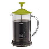 金時代書香咖啡   TIAMO 多功能法式玻璃濾壓壺 650cc SGS合格  HG2110G
