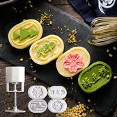 [原創]綠豆糕模具家用冰糕模冰皮月餅糕點手壓式不粘做點心橢圓形第七公社