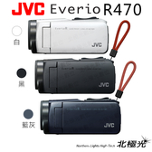 JVC Everio GZ-R470 4防攝影機 送128G記憶卡+原廠隨身攝影包+大清潔組 - 原廠公司貨