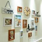 地中海照片牆裝飾客廳臥室相框掛牆免打孔創意相冊個性鐘表組合畫 果果輕時尚NMS