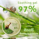 韓國 FOODAHOLIC 97%蝸牛保濕凝膠 300ml【櫻桃飾品】【29613】