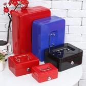 存錢筒 帶鎖鐵盒手提小箱子收納盒加厚收銀箱保險儲物盒零錢密碼盒儲蓄罐【幸福小屋】