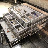 首飾盒-桌面抽屜式超大耳釘項鏈耳環首飾盒壓克力透明飾品盒首飾收納盒【全館免運八五折下殺】