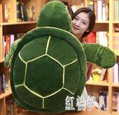 烏龜毛絨玩具 男孩大眼布娃娃坐墊大號海龜玩偶抱枕小 烏龜公仔 js26561『紅袖伊人』
