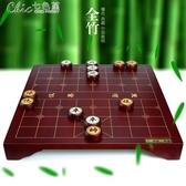 檀色全楠竹象棋陽雕型實木刻線中華象棋盤棋墩套裝YXS 七色堇