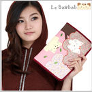 綜合包款~Le Baobab日系貓咪包 啵啵貓櫻花樹下媽媽手冊/萬用袋/收納袋/拼布包包