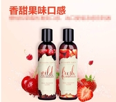 持久潤滑 vivi情趣 潤滑液 情趣商品美國Intimate-Earth Fresh Strawberries 水果口味潤滑液-草莓 120ml