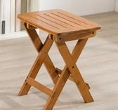 木馬人摺疊凳子便攜式家用實木戶外椅換鞋凳小板凳馬扎塑料省空間WD 晴天時尚館