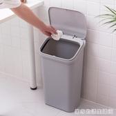 北歐簡約垃圾桶創意大號家用廚房客廳辦公室彈蓋垃圾筒有蓋  居家物語