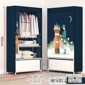 NMS 簡易衣櫃組裝實用布衣櫃加厚大容量單人經濟型布藝櫃簡約 生活樂事館