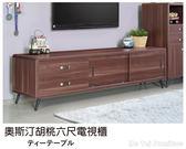 【德泰傢俱工廠】奧斯汀胡桃6尺電視櫃 A003-203-5
