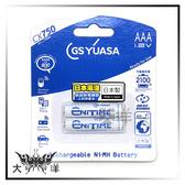 ◤大洋國際電子◢ 日本湯淺GS YUASA CX750 GY-MAAA2B 4號低自放電鎳氫電池(2入) 日本製