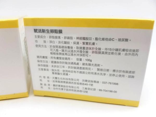 Dr.Douxi朵璽 凍齡熬夜奇蹟霜50g/薏沛健康機能水255ml/賦活新生卵殼膜100g/全效修護精華油100ml 任選