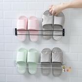 拖鞋置物架浴室拖鞋架子省空間家用牆壁掛式免打孔無痕衛生間瀝水架鞋子收納2 色雙12 提前購