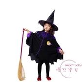 售完即止-萬圣節兒童服裝 女巫演出服男女童披風斗篷巫婆服裝巫師公主裙庫存清出(11-6T)