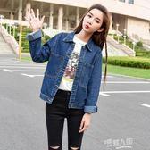 牛仔外套女短款韓版新款寬鬆bf原宿學生女褂秋裝夾克上衣 全館免運