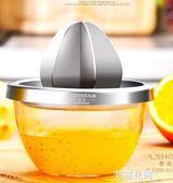 樓尚橙子手動榨汁機304榨橙器檸檬壓擠家用水果小型炸橙汁榨汁杯『艾麗花園』