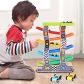 滑翔車1-2-3周歲寶寶軌道車男孩慣性回力小汽車兒童益智力玩具車igo 美芭
