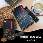 韓國製 防彈咖啡 14入/盒