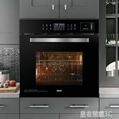 烤箱 GX-ZK80A嵌入式蒸烤箱二合一 電蒸箱 蒸烤箱一體機 家用YTL 免運