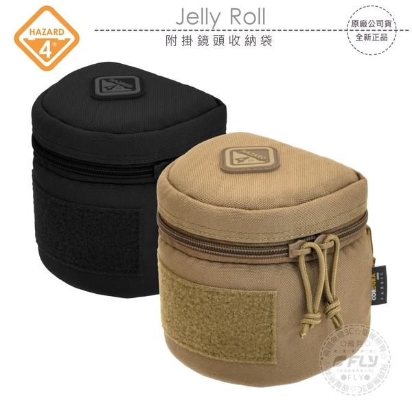 《飛翔無線3C》HAZARD 4 Jelly Roll 附掛鏡頭收納袋│公司貨│13x11cm 攜帶整理包