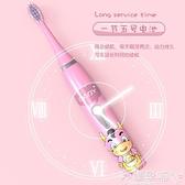 兒童電動牙刷 兒童電動牙刷2-6-12歲小孩軟毛防水卡通防蛀牙自動U型刷牙神器 嬡孕哺 免運
