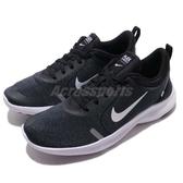 Nike 慢跑鞋 Wmns Flex Experience RN 8 黑 白 八代 基本款 女鞋 運動鞋【PUMP306】 AJ5908-013